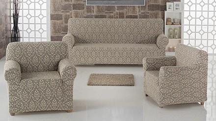 Набор чехлов для дивана и кресел (210x70x70 см) Milano
