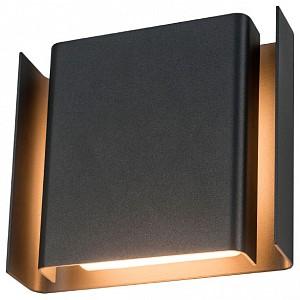 Накладной светильник Gran Via O005WL-L12GR