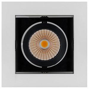Встраиваемый светильник Cl-kardan CL-KARDAN-S102x102-9W White (WH-BK, 38 deg)