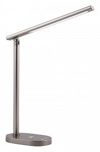Настольная лампа офисная Salm RZ-2013