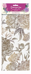 Полотенце для кухни (40x70 см) Золотые цветы