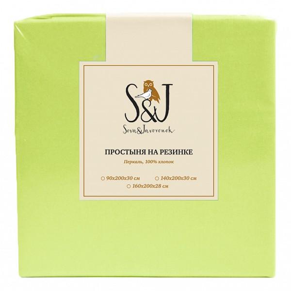 Простыня на резинке полутороспальная S&J P Сова и Жаворонок HPH_28320119275