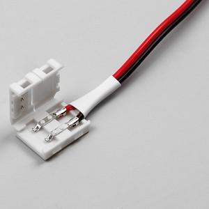 Соединитель с проводом универсальный LD101 23066