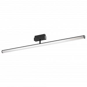 Светильник на штанге Track lamps 3 TR026-2-14B4K