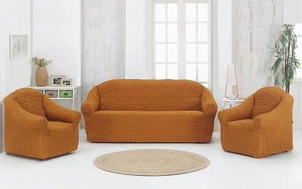 Набор чехлов для дивана и кресел (210x70x70 см) 1780/CHAR