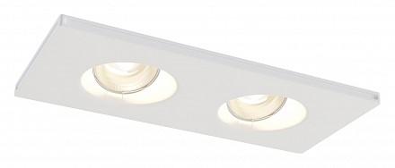 Встраиваемый светильник Gyps DL002-1-02-W