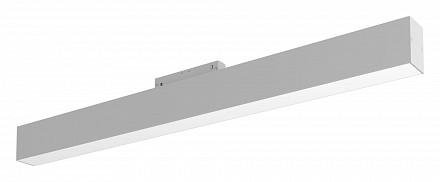 Светодиодный светильник Basis Maytoni (Германия)