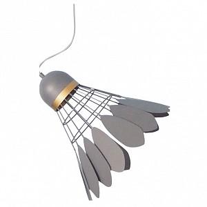 Светодиодный светильник Bristol Lussole (Италия)