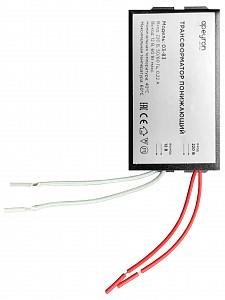 Трансформатор с проводом 20-60Вт 12В 03-83