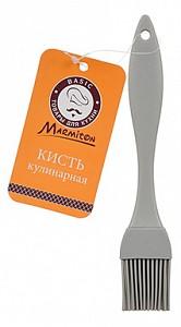 Кисть кулинарная (3.3x1.2x17 см) Basic 17400