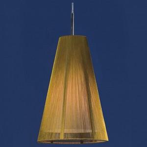 Подвесной светильник 936 CL936007