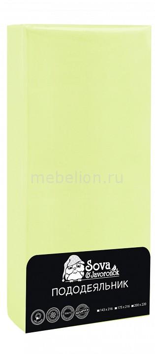 Пододеяльники от Mebelion.ru