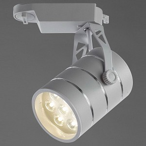 Светильник на штанге A2707PL-1WH Track Lights A2707PL-1WH