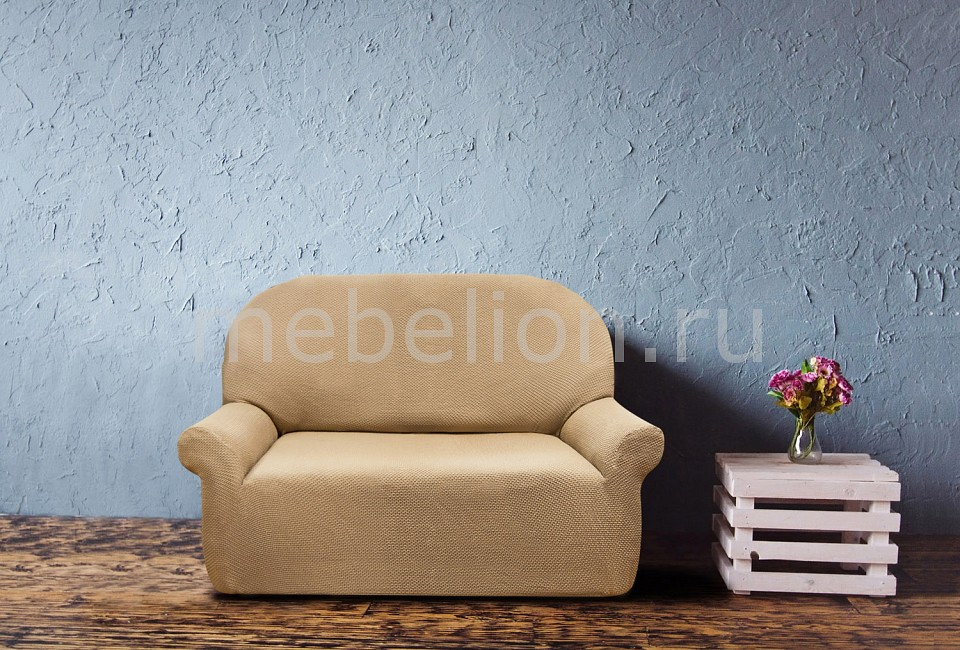 Чехол для дивана Belmarti TNM_1_201-2 от Mebelion.ru