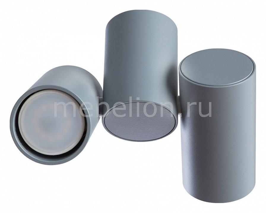 Настенный светильник Divinare DV_1354_05_PL_2 от Mebelion.ru