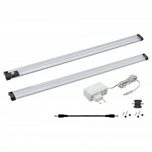 Комплект накладных светильников Vendres 94692