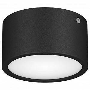 Накладной светильник Zolla Cyl LED-RD 211917