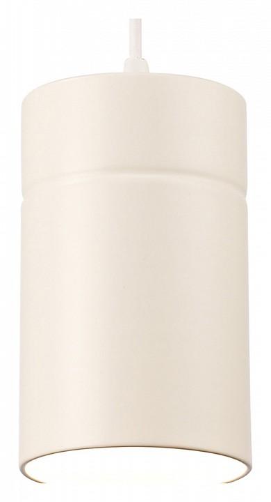Светильник для кухни Mantra MN_5623 от Mebelion.ru