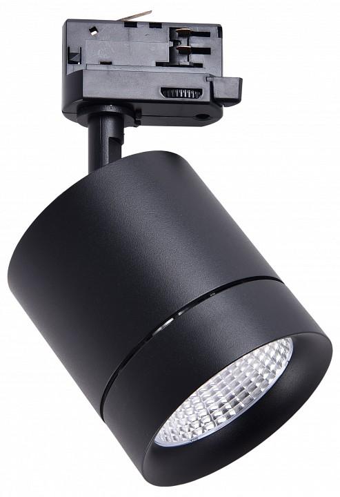Купить Светильник на штанге Canno 301574, Lightstar