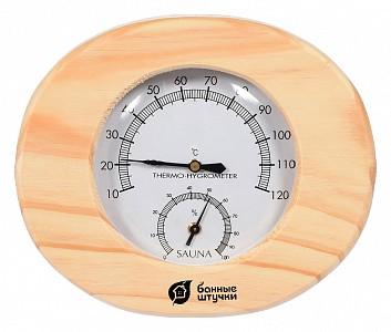 Термометр с гигрометром (18.5x16.5x4.5 см) 18022