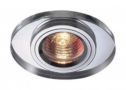 Встраиваемый светильник Mirror 369437