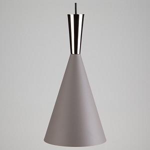Подвесной светильник Trace 50070/1 серый