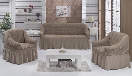 Набор чехлов для дивана и кресел BULSAN