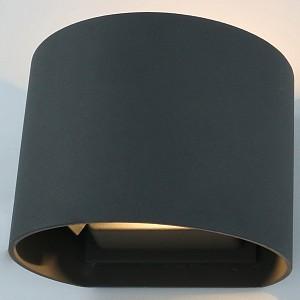 Накладной светильник A1415AL-1GY