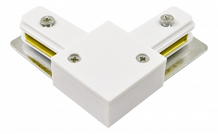 Соединитель с токопроводом угловой L-образный для треков Track Accessories A120033 Track Accessories A120033
