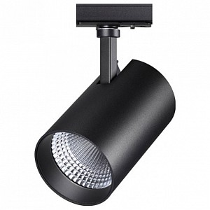 Светильник на штанге Nail 358359