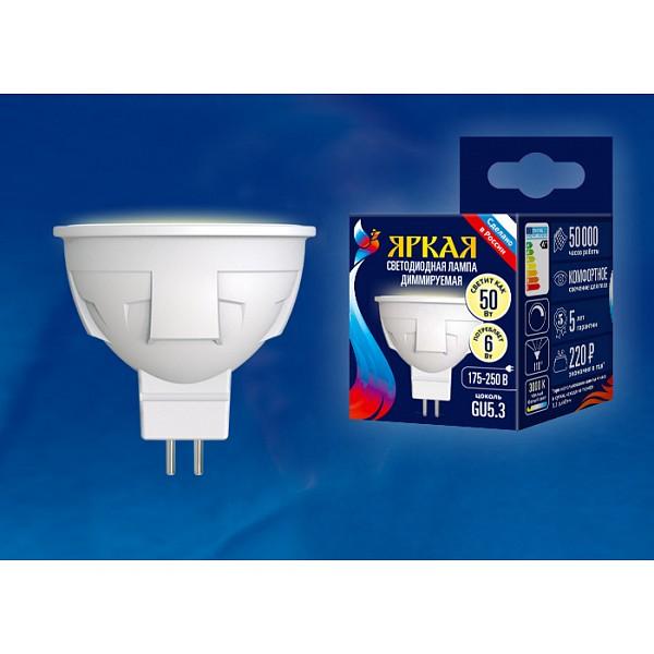 Лампа светодиодная Яркая Dim GU5.3 175-250В 6Вт 3000K LED-JCDR 6W/WW/GU5.3/FR/DIM PLP01WH картон UL_UL-00003991