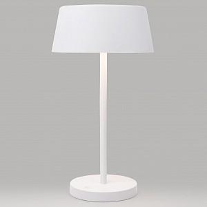 Настольная лампа декоративная Apollo 80424/1 белый