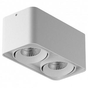 Накладной светильник Monocco 052126-IP65
