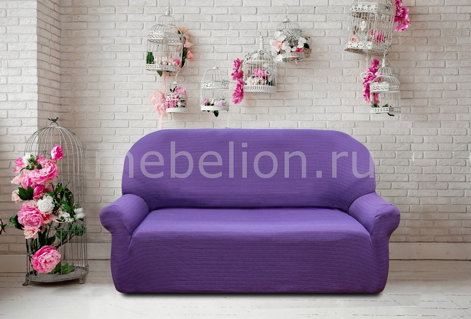 Чехол для дивана Belmarti TNM_2_211-3 от Mebelion.ru