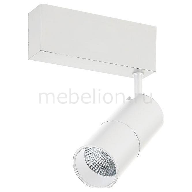 Купить Светильник на штанге DL18789 DL18789/01M White 4000K, Donolux