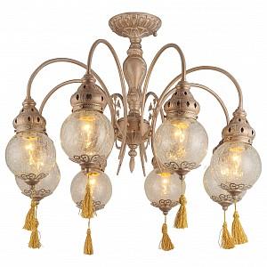 Люстра на штанге 2146 Arte Lamp (Италия)