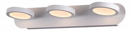 Светодиодный светильник Colo ST-Luce (Италия)