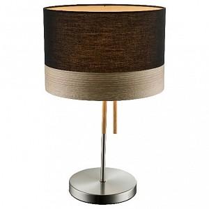 Настольная лампа декоративная Chipsy 15222T1