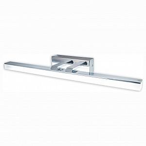 Настенный светильник для ванной Визор CL708521