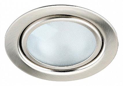 Встраиваемый точечный светильник Flat NV_369120
