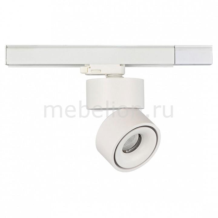 Струнный светильник Donolux do_dl18627_01_track_w_dim от Mebelion.ru