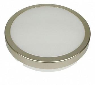 Светодиодный потолочный светильник ip54 Opal NV_357516