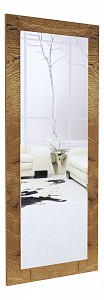 настенное зеркало в прихожую Ханна SBK_50309