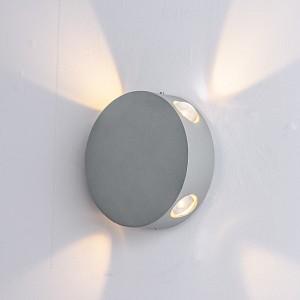 Накладной светильник 1525 A1525AP-1GY