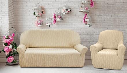Набор чехлов для дивана и кресел ТОСКАНА