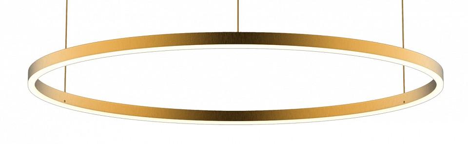 Светильник для кухни Kink Light KL_08214.33P_3000K от Mebelion.ru