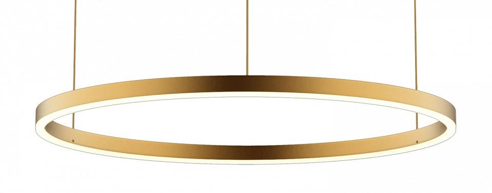 Светильник для кухни Kink Light KL_08213.33P_3000K от Mebelion.ru