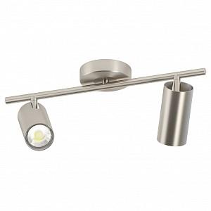 Спот потолочный LED Persant EG_96612