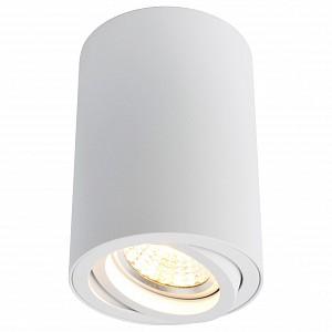 Накладной светильник 1560 A1560PL-1WH