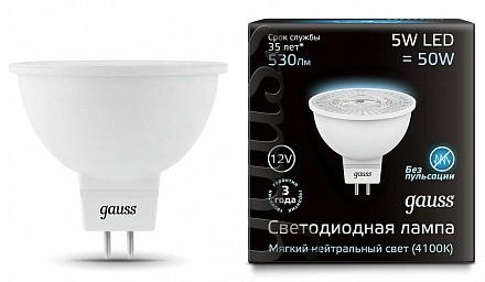 Лампа светодиодная 2015 GU5.3 12В 5Вт 4100K 201505205